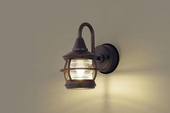 外部照明ポーチライト防雨型マリンランプブラウン茶色 照明器具led照明屋外用ブラケットライトエクステリアライトアウトドアポーチライトアウトドアライト門柱灯おしゃれ