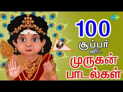 Youtube Devotional Songs Songs Music Download