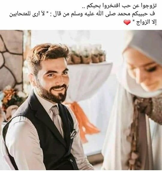 Pin By Be The Best On Love Beautiful Arabic Words Arabic Love Quotes Arabic Quotes