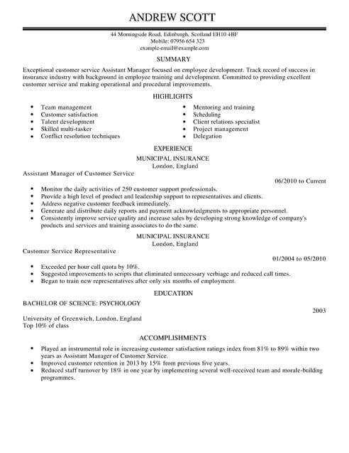Education Cv Templates Cv Samples Examples Cv Template Uk Teacher Cv Template Teaching Resume Examples