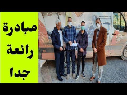تسلمت وزارة التجارة الجزائرية بقيادة الوزير كمال رزيق اليوم السبت 28 مارس 2020 360 علبة من مناديل مطهرة من شركة لينو في عين مليلة