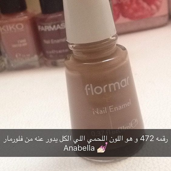 Pin By Oman On Astuces Beaute In 2020 Makeup Names Makeup Skin Care Beauty Skin Care Routine