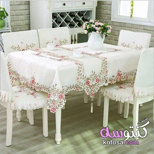 اجمل موديلات مفارش السفره المودرن Table Cloth Tablecloths For Sale Living Room Coffee Table