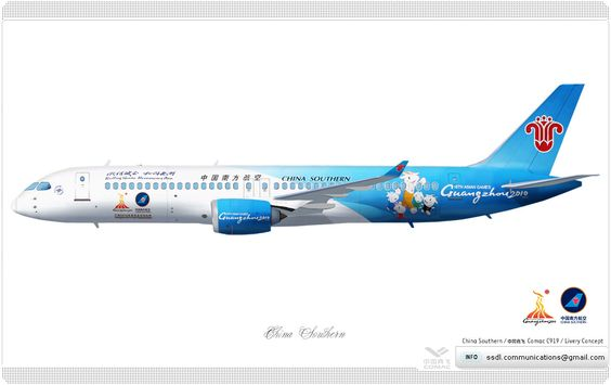 https://flic.kr/p/ga8thn | China Southern / Livery Concept | China Southern / 中国商飞 COMAC C919 / Livery Concept