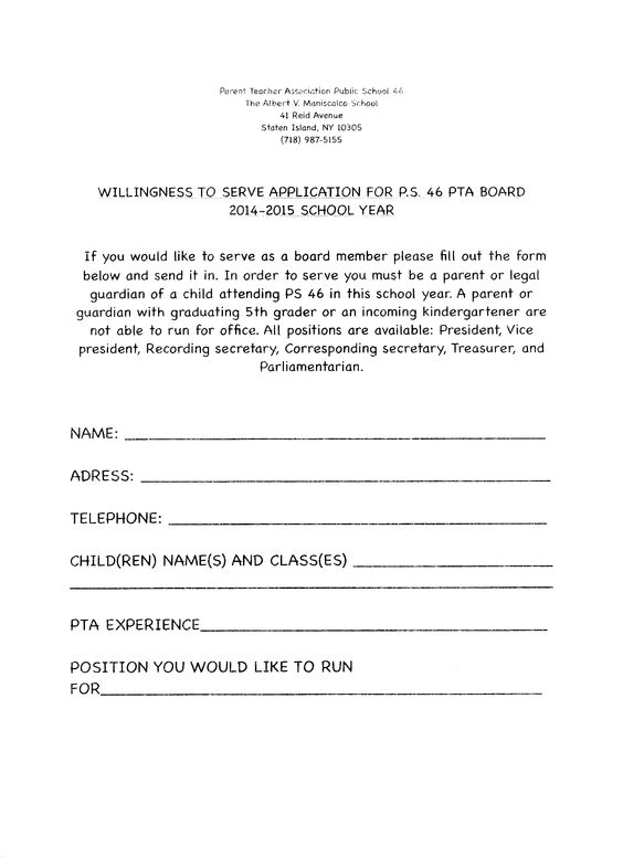 Willingness to Serve Letter PTA Information Pinterest Pta - treasurer job description