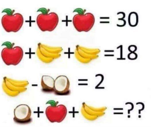 Тупик.Ru: Хмм... Вы можете решить это? (VK*)
