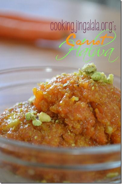 Carrot Halwa – Gajar Halwa | Recipe | Mom, My friend and ...
