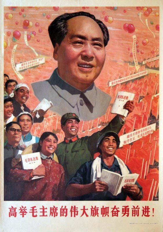 Raise high Chairman Mao's great flag and advance courageously.  Gao ju Mao Zhuxi de weida qizhi fengyong qianjin