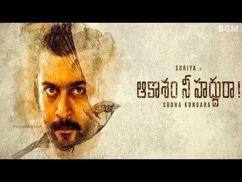 Soorarai Pottru Veyyon Silli Bgm Original Background Music Surya Download Link Youtube Movie Teaser Teaser Hero Movie