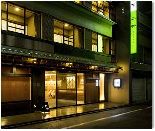 Information in the hall | Kyoto Ryokan Hirashin