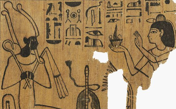 An Egyptian papyrus fragment for Nes-Khonsu. Third Intermediate Period, 21st Dynasty, 1069-945 B.C. Christie's auction. Masterpieces from two great collections. June 4 2015, New York, Rockefeller Plaza. Lot 5.