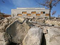 Casa da ladeira  By Oficina de Arquitectura