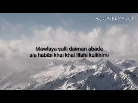 Lyric Song Maula Ya Salli Ft Sami Yusuf Qasida Burda Shareef Youtube Song Lyrics Songs Lyrics