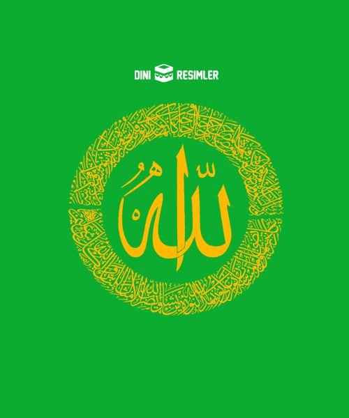 Dini Resimler Dini Resimler Hd Dini Resim Indir Allah Profil Fotolari Allah Muhammed Islam Resimler Tintin Resim