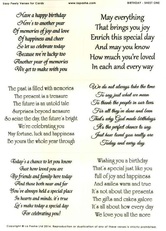 La Pashe Easy Peely Verses for Cards - Birthday #1