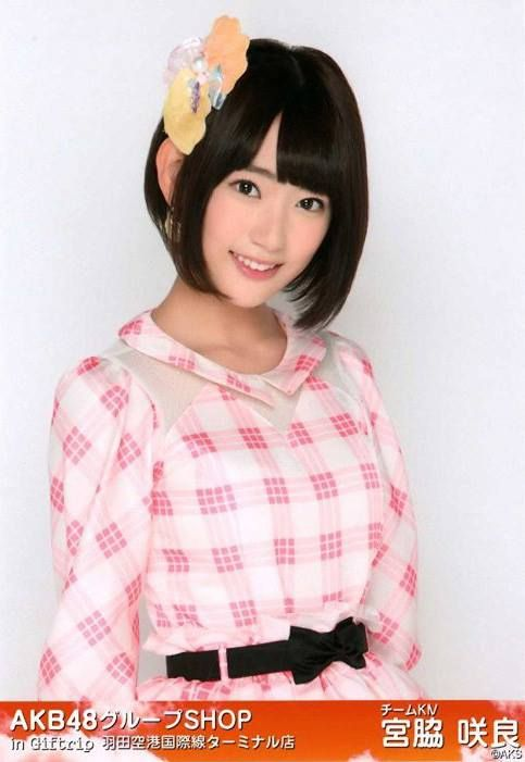 AKB48 group SHOP in Giftrip Haneda Airport... - Miyawaki Sakura Thailand Fanclub