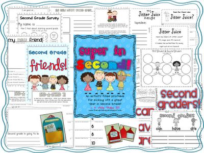 Super Second Grade Back to School Pack