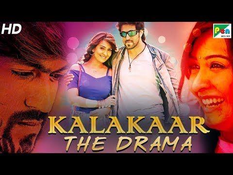Kalakaar The Drama New Released Romantic Hindi Dubbed Movie