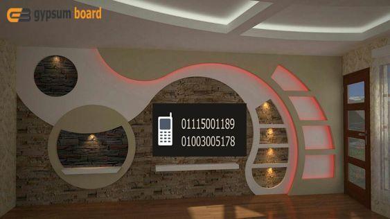 مكتبات جبس بورد للريسبشن Gypsum Board Gypsum Home Decor