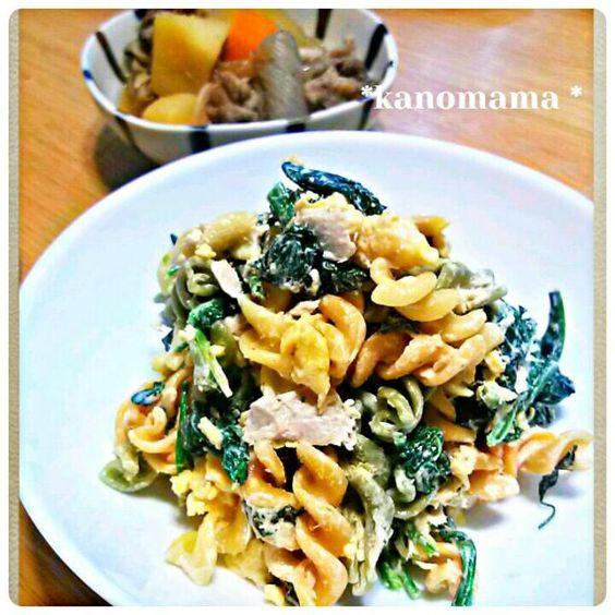 緑のものは、一口も食べない娘ちゃん。  これは、お皿にとってあげた分は食べました(*^^*)  なおさん、素敵レシピありがとうです(*^^*)  たまちゃんところで、このレシピ発見♪なので、 食べ友よろしくお願いです♪ - 128件のもぐもぐ - なおさんの♥️母の味♥️ほうれん草とツナ卵マカロニサラダ by kanomama