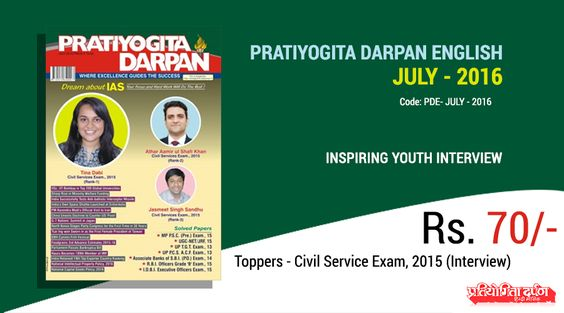 Pratiyogita Darpan English July 2016 Include Civil Services Exam 2015 Toppers Interview.