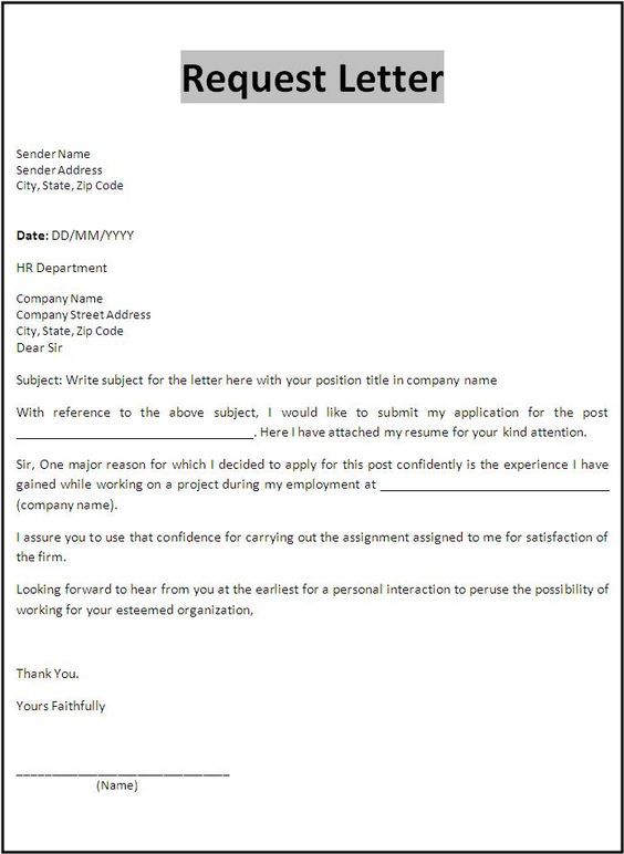 Request Letter Template Free Printable Word Templates Business