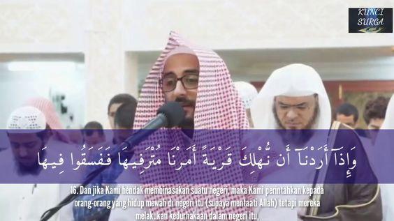 Surah Al Isra Surah 17 Quran Sheikh Bandar Naaman Ayat 9 30 Quran Bandar Youtube