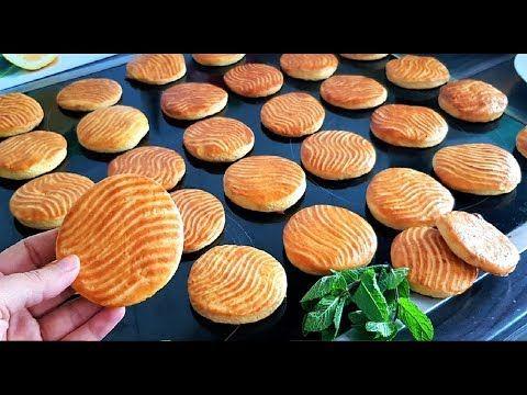 حلوى هشيشة سهلة و سريعة لشرب الشاي و القهوة مع ضيوف العيد ضيفيها لحلوياتك بعيد الفطر Youtube Food Breakfast Muffin