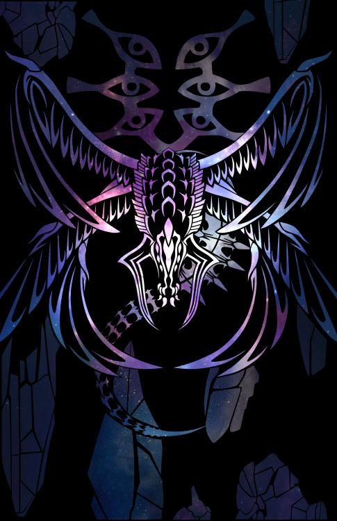 Grima, The Fell Dragon