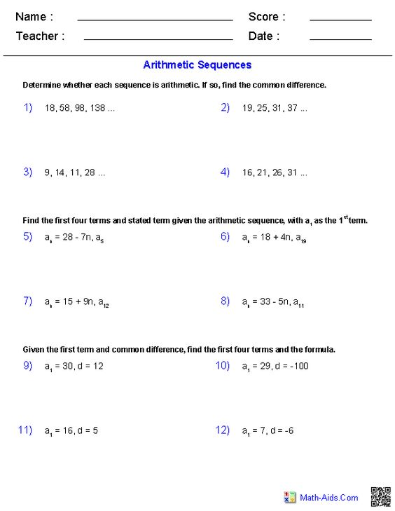 Printables Algebra 2 Worksheets With Answer Key sequences and series worksheets algebra 2 math aids worksheets