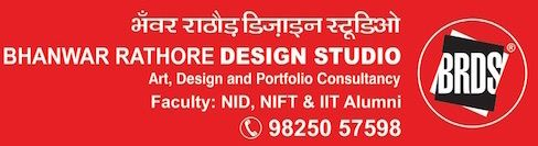 Pin By Brds On Bhanwar Rathore Design Studio Exam Entrance Exam