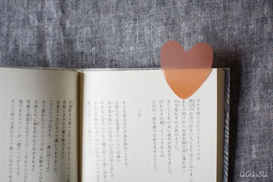 heart sticky notes! i purchased these online and they're too cute!