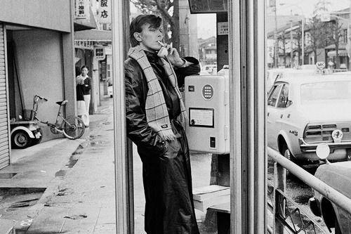 David Bowie, Japan.