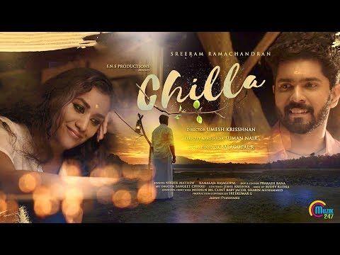Chilla Malayalam Album Umesh Krisshnan Balagopal R Suman Nair Nikhil Mathew Kamalaja Rajagopal Youtube Album Songs Latest Music Videos Film Song