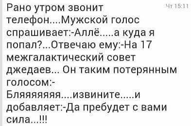 Элеонора Кременская – Google+