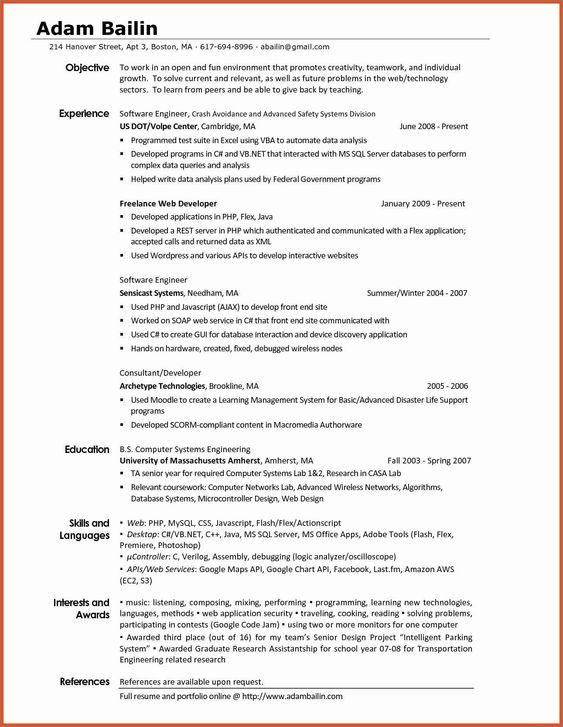 Homework help for engineering students