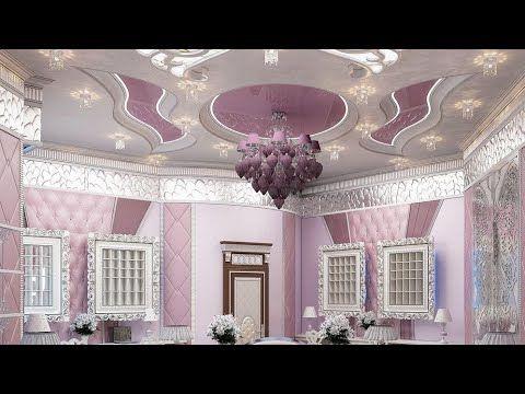 ديكورات جبسية للاسقف فخمة Youtube Vanity Mirror Ceiling Lights Mirror