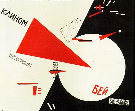 O branco e preto a serem perfurados pelo vermelho. A utilização recorrente destas três cores caracterizou o Constructivismo e a sua ligação à repressão política. El Lissitsky: Red Wedge (1920)