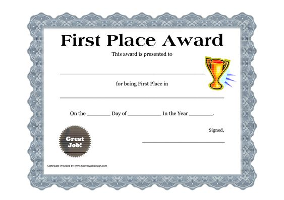 Customizable Printable Certificates First Place Award Printable - first place award template