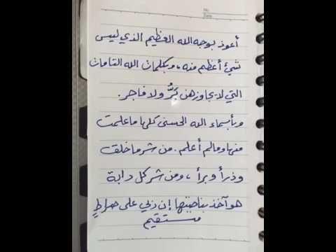 الدعاء الذي يحميك بإذن من كل شر ومن كل ما تخشاه الشيخ صالح المغامسي Youtube Islamic Quotes Bullet Journal Quotes