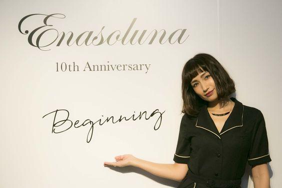 ジュエリーブランド「Enasoluna」の10周年を記念したパーティーでの佐田真由美の画像