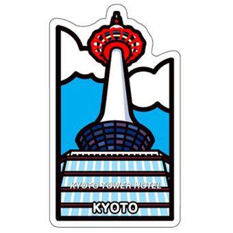 gotochi card tour de Kyoto