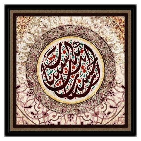 Pin On سدن عبدالله القثامي