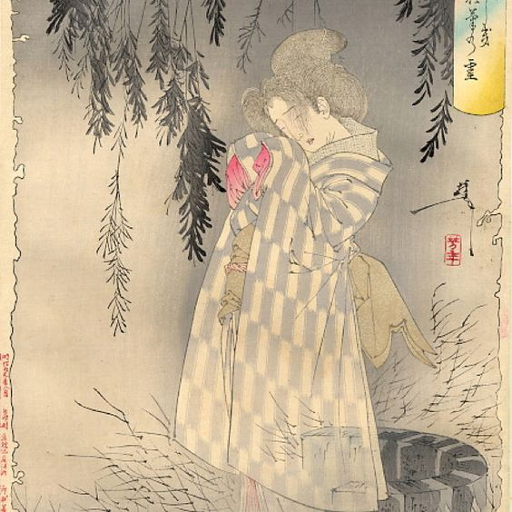 japanese ghost art | Japanese Art | Pinterest | Ghosts and Art