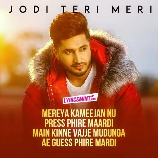 Teri Meri Jodi Favorite Lyrics Song Lyrics Bollywood Songs