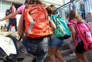nemeapress: Ξεκινά η παροχή γευμάτων σε 9 δημοτικά σχολεία