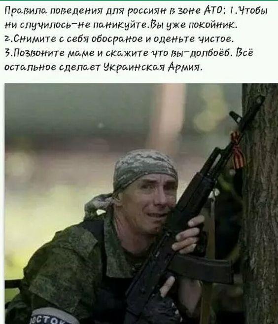 """""""Россия отправила на восток Украины своих военных, и она должна забрать их оттуда"""", - Волкер - Цензор.НЕТ 9937"""