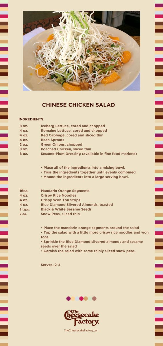 The Cheesecake Factory's Chinese Chicken Salad