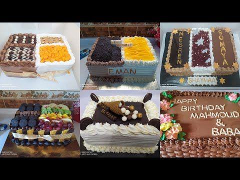 طرق تزيين الكيك المستطيل 7 افكار سهله للمبتدئين لتزيين التورت المستطيلة Cake Decorating Ideas Youtube Food Breakfast Cereal