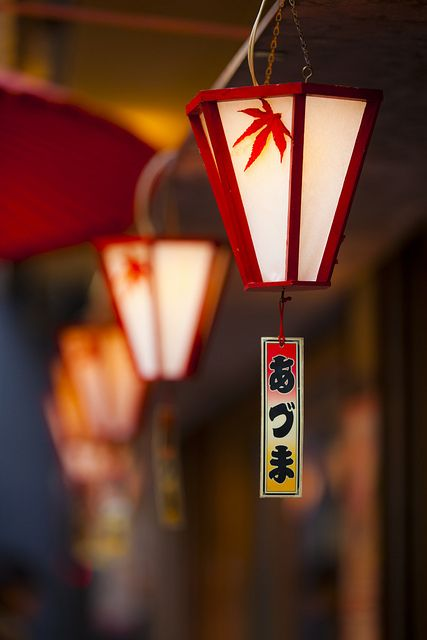 A Japanese outdoor red light